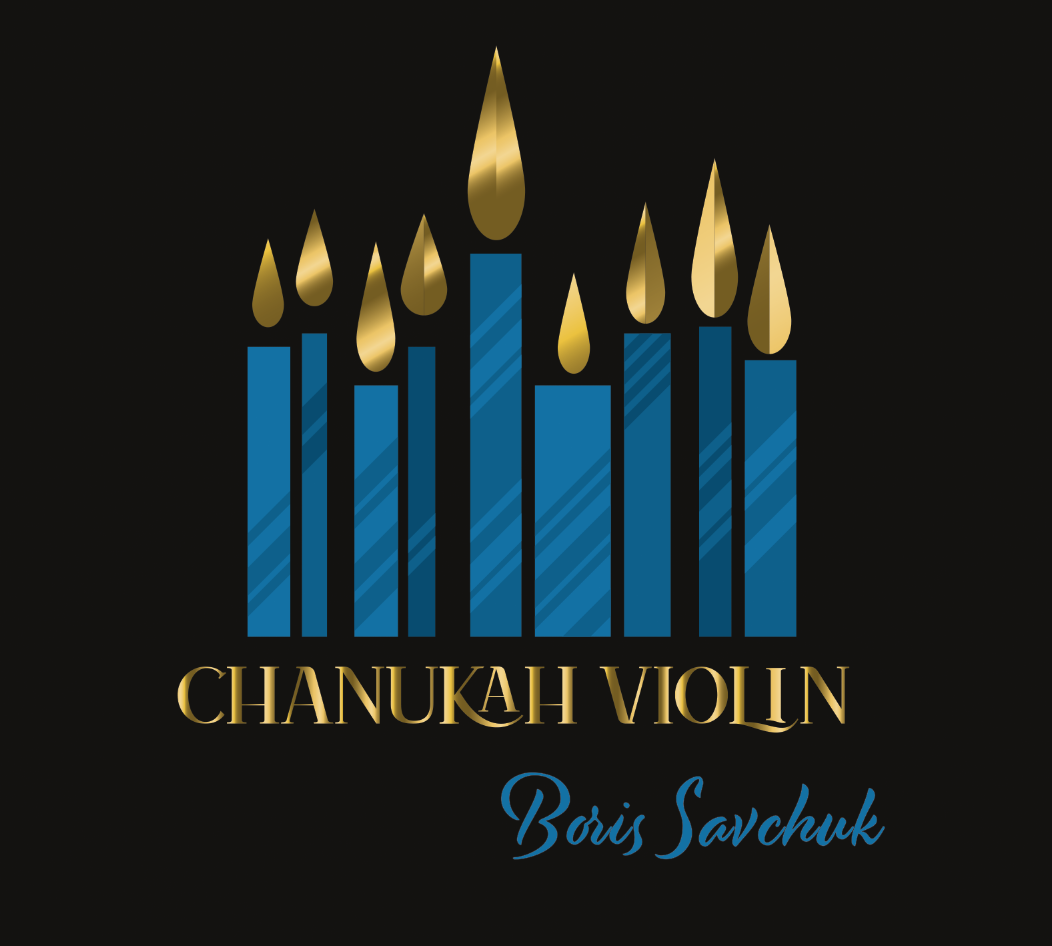 Chanukah Violin Front Cover