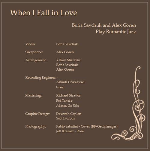 When I fall In Love Inside