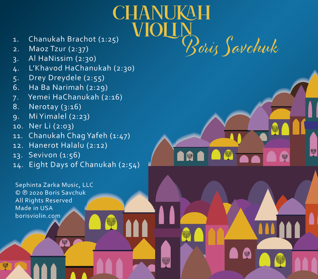 Chanukah Violin Back Cover